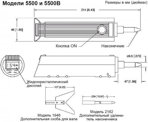 ПОРТАТИВНЫЕ ВИБРОМЕТРЫ METRIX 5500 (ВИБРОСКОРОСТЬ) И METRIX 5500В (ВИБРОСКОРОСТЬ И ВИБРОСМЕЩЕНИЕ)
